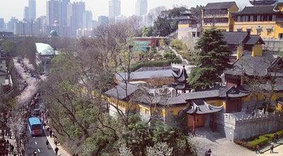Photo of Temple 鸡鸣寺 Jiming Temple at 1 Jimingsi Rd, Nanjing, Ji 210028, China