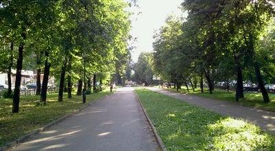 Photo of Park Звездинский Сквер at Ул. Звездинка, Нижний Новгород, Russia