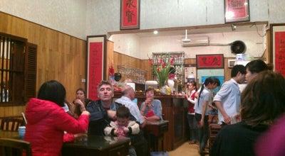 Photo of Vietnamese Restaurant Quán Một Ngày Mới (New Day) at 72 Mã Mây, Hoàn Kiếm, Vietnam