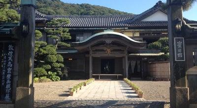 Photo of History Museum 賓日館 at 二見町茶屋566-2, 伊勢市, Japan