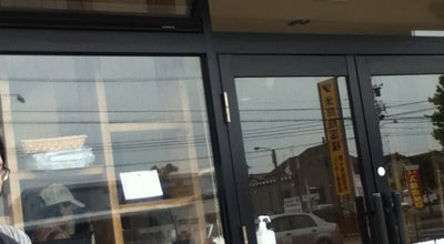 Photo of Ice Cream Shop マルガージェラート 野々市店 at 野代1-20, 野々市市 921-8804, Japan