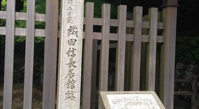 Photo of History Museum 織田信長居館跡 at 千畳敷下, 岐阜市, Japan
