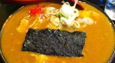 Photo of Food うどん酒房 根岸屋 at 勝沼1-40-4, 青梅市 198-0041, Japan