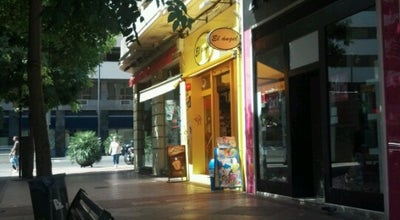 Photo of Candy Store El angel at Spain