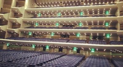 Photo of Concert Hall 愛媛県県民文化会館 ひめぎんホール at 道後町2-5-1, 松山市 790-0843, Japan