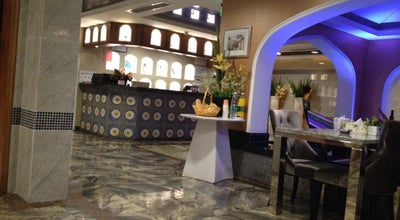 Photo of Middle Eastern Restaurant Bosphorus Premium at Guangzhou, China