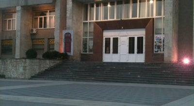 Photo of Library Центральная Городская Библиотека имени М. Горького at Козлова Ул., 1, Пятигорск 357500, Russia