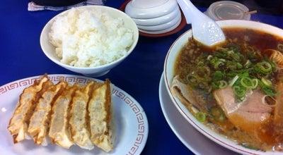Photo of Ramen / Noodle House 林屋 CHATAN LINYA at 北前1-6-8, 中頭郡北谷町, Japan