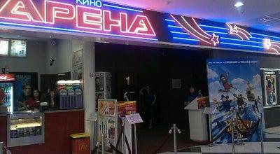 Photo of Movie Theater Кино Арена (Arena Cinema) at Mall Varna, Варна 9000, Bulgaria