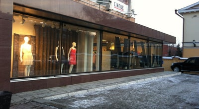 Photo of Boutique Mango at Цум, Томск 634050, Russia
