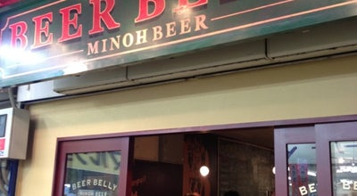Photo of Pub BEER BELLY 天満 at 北区池田町7-4, 大阪市 530-0033, Japan
