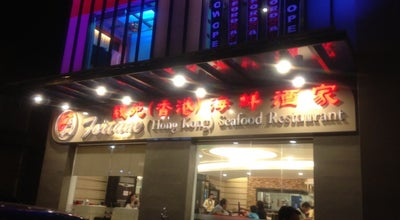 Photo of Chinese Restaurant Fortune Hong Kong Seafood Restaurant at New Street, Angeles City 2009, Philippines