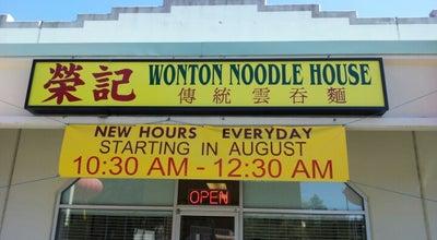 Photo of Asian Restaurant Wonton Noodle House at 22315 Highway 99 #e, Edmonds, WA 98026, United States