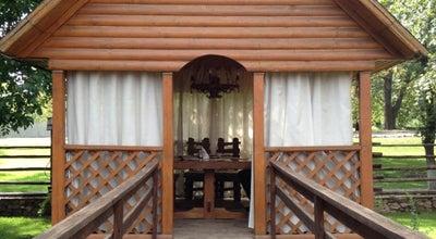 Photo of Restaurant Околиця at Вул. Купріна, 134, Кривой Рог, Ukraine