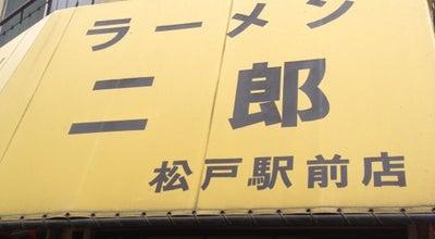 Photo of Food ラーメン二郎 松戸駅前店 at 本町17-21, 松戸市 271-0091, Japan