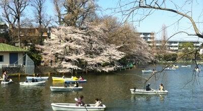 Photo of Park 武蔵関公園 at 関町北3-45-1, 練馬区 177-0051, Japan