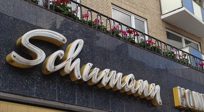 Photo of Bakery Bäckerei Schumann at Hamburg, Germany