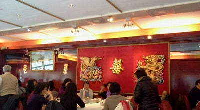 Photo of Chinese Restaurant Ming Dynasty at Spui 170, The Hague, Netherlands