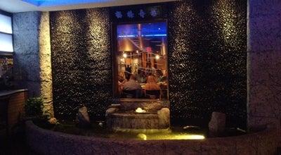 Photo of Japanese Restaurant Kobe Japanese Steakhouse & Sushi Bar at 108 Markham Woods Road, Longwood, FL 32779, United States