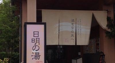 Photo of Spa パビリオ日明の湯 at 小倉北区日明3-4-28, 北九州市, Japan