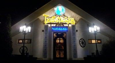 Photo of Comfort Food Restaurant Чайхана «Тюбетейка» at Ул. Сатпаева, 32/1, Алматы 050057, Kazakhstan