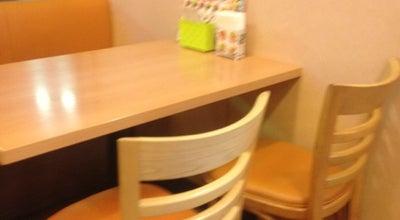Photo of Burger Joint モスバーガー 倉敷水島店 at 連島中央1丁目9-12, 倉敷市 712-8014, Japan