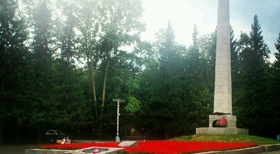 Photo of Monument / Landmark Вечный огонь at Пл. Коммунаров, Екатеринбург, Russia