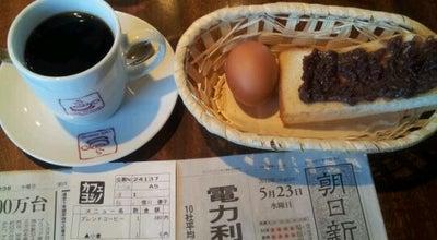 Photo of Cafe カフェヨシノ 国府宮店 at 稲島町西狭間27-2, 稲沢市, Japan