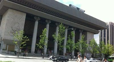 Photo of Performing Arts Venue 세종문화회관 대극장 (Sejong Grand Theater) at 종로구 세종대로 175, Seoul 110-821, South Korea