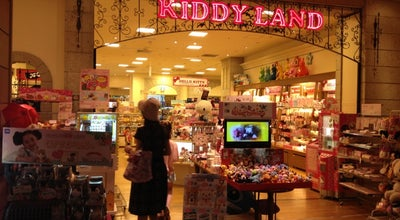 Photo of Toy / Game Store KIDDY LAND ヴィーナスフォート店 at 青海1-3-15, 江東区, Japan