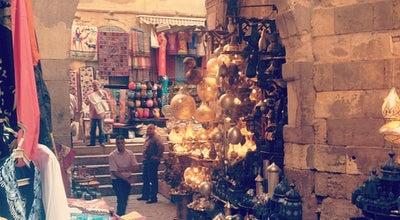 Photo of Flea Market Khan Al-Khalili | خان الخليلي at 12556, Egypt