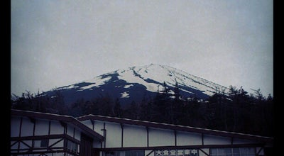 Photo of Trail 富士山 吉田口 五合目 (Mt. Fuji Yoshida 5th Station) at 鳴沢, 鳴沢村 401-0320, Japan