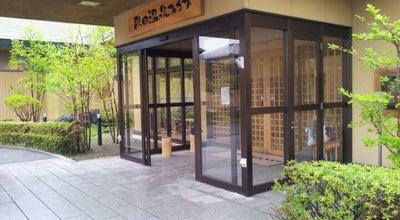 Photo of Hot Spring 秋田温泉プラザ at 添川境内川原142-3, 秋田市 010-0822, Japan