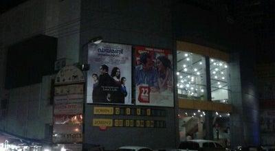Photo of Movie Theater Padma Cinema at Kochi, India