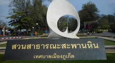 Photo of Park สวนสาธารณสะพานหิน (Saphan Hin Park) at Phuket Rd., Mueang Phuket 83000, Thailand