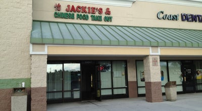 Photo of Chinese Restaurant Jackie's Chinese Restaurant at 13401 Summerlin Rd, Fort Myers, FL 33919, United States