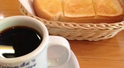 Photo of Cafe コメダ珈琲店 こどもの国店 at 青葉区奈良町832, Yokohama 227-0036, Japan