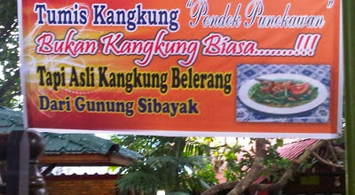 Photo of Indonesian Restaurant RM Punokawan at Jl. Jend. Gatot Subroto No. 40, Binjai, Indonesia