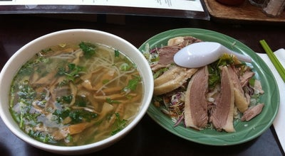 Photo of Vietnamese Restaurant Phở Văn at 1919 Se 82nd Ave, Portland, OR 97216, United States