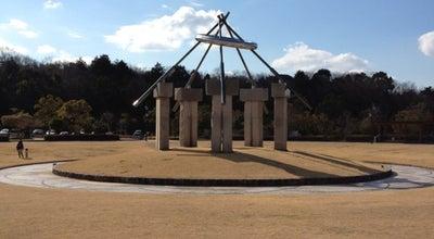 Photo of Park 県営大仏山公園 at 小俣町新村, 伊勢市 519-0507, Japan
