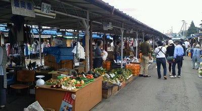 Photo of Farmers Market 神子田朝市 at 神子田町20-3, 盛岡市 020-0826, Japan