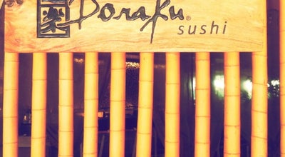 Photo of Sushi Restaurant Doraku Sushi at 2233 Kalakaua Ave, Honolulu, HI 96815, United States