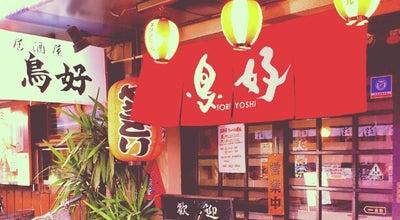 Photo of Japanese Restaurant 鳥好 駅前本店 at 本町5-8, 岡山市北区 700-0901, Japan