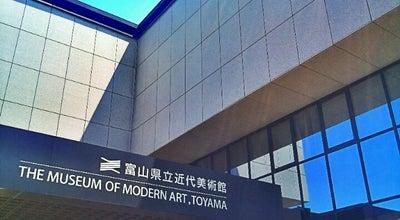 Photo of Art Museum 富山県立近代美術館 at 西中野町1-16-12, 富山市 939-8084, Japan