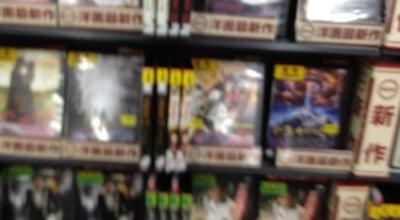 Photo of Bookstore 三洋堂書店 中津川店 at 西宮町5-23, 中津川市 508-0042, Japan