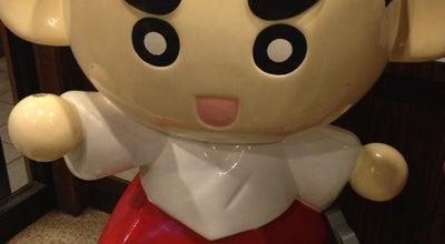 Photo of Sushi Restaurant くら寿司 橋本駅前店 at 緑区橋本3-16-2, 相模原市 252-0143, Japan