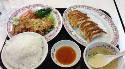 Photo of Dumpling Restaurant 餃子の王将 南大沢店 at 松木73-7, 八王子市 192-0362, Japan