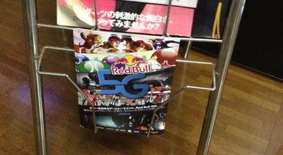 Photo of Arcade カレッジゼロ 津島店 at 蛭間町桝田306-2, 津島市, Japan