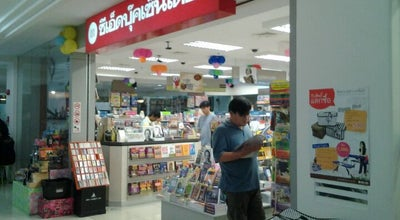 Photo of Bookstore SE-ED Book Center,Sunee City Mall Plaza at ชั้น 1 , Sunee City Mall Plaza, อ.เมืองอุบลราชธานี 34000, Thailand