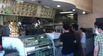 Photo of Vietnamese Restaurant Saigon's Sandwich & Bakery at 718 E Valley Blvd, San Gabriel, CA 91776, United States